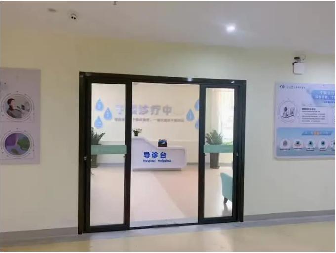内含福利丨厦门眼科中心龙岩眼科医院干眼诊疗中心正式开放